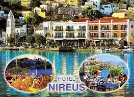 NIREUS HOTEL ΞΕΝΟΔΟΧΕΙΟ ΣΥΜΗ