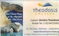 THEODOSIS CRUISES ΤΟΥΡΙΣΤΙΚΑ ΣΚΑΦΗ ΘΑΛΑΣΣΙΕΣ ΠΕΡΙΗΓΗΣΕΙΣ ΒΟΛΙΜΕΣ ΖΑΚΥΝΘΟΣ ΘΕΟΔΟΣΗΣ ΔΗΜΗΤΡΙΟΣ