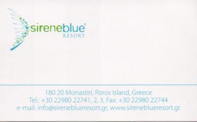 SIRENE BLUE RESORT HOTEL ΞΕΝΟΔΟΧΕΙΟ ΞΕΝΟΔΟΧΕΙΑ ΜΟΝΑΣΤΗΡΙ ΠΟΡΟΣ ΛΑΖΑΡΗΣ ΣΠΥΡΙΔΩΝ