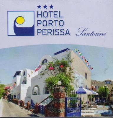 HOTEL PORTO PERISSA ΞΕΝΟΔΟΧΕΙΟ ΞΕΝΟΔΟΧΕΙΑ ΣΑΝΤΟΡΙΝΗ ΛΙΓΝΟΣ ΕΜΜΑΝΟΥΗΛ