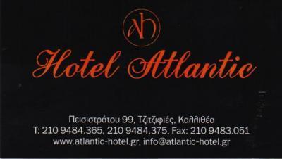 ATLANTIC HOTEL ΞΕΝΟΔΟΧΕΙΟ ΞΕΝΟΔΟΧΕΙΑ ΚΑΛΛΙΘΕΑ ΦΛΩΡΟΠΟΥΛΟΣ ΝΙΚΟΛΑΟΣ