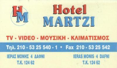 HOTEL MARTZI ΞΕΝΟΔΟΧΕΙΟ ΞΕΝΟΔΟΧΕΙΑ ΧΑΙΔΑΡΙ ΜΕΓΑΡΧΙΩΤΗ ΜΑΡΙΑ