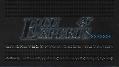 ECU EXPERTS ΗΛΕΚΤΡΟΛΟΓΕΙΟ ΑΥΤΟΚΙΝΗΤΩΝ ΕΠΙΣΚΕΥΕΣ ΡΥΘΜΙΣΕΙΣ ΕΓΚΕΦΑΛΩΝ ΑΓΙΟΣ ΔΗΜΗΤΡΙΟΣ ΤΣΟΥΚΑΛΑΣ Π