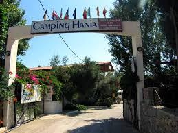 ΚΑΜΠΙΝΓΚ CAMPING CHANIA ΧΑΝΙΑ