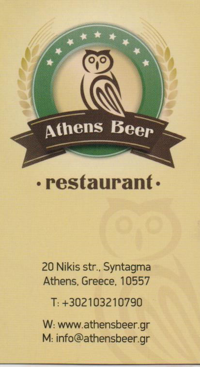 ATHENS BEER ΜΠΥΡΑΡΙΑ ΕΣΤΙΑΤΟΡΙΟ BEER RESTAURANT CAFE ΜΠΥΡΑΡΙΕΣ ΣΥΝΤΑΓΜΑ ΑΘΗΝΑ MARKO GKIERGKI