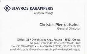 KARAPIPERIS STAVROS ΚΟΙΝΟΠΡΑΞΙΑ ΡΥΜΟΥΛΚΩΝ ΠΕΡΑΜΑ ΚΑΡΑΠΙΠΕΡΗΣ ΣΤΑΥΡΟΣ ΠΙΕΡΟΥΤΣΑΚΟΣ ΧΡΗΣΤΟΣ