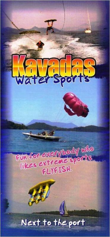 KAVVADAS WATERSPORTS ΘΑΛΑΣΣΙΕΣ ΔΡΑΣΤΗΡΙΟΤΗΤΕΣ ΝΥΔΡΙ ΛΕΥΚΑΔΑΣ ΚΑΒΒΑΔΑΣ ΣΤΕΦΑΝΟΣ