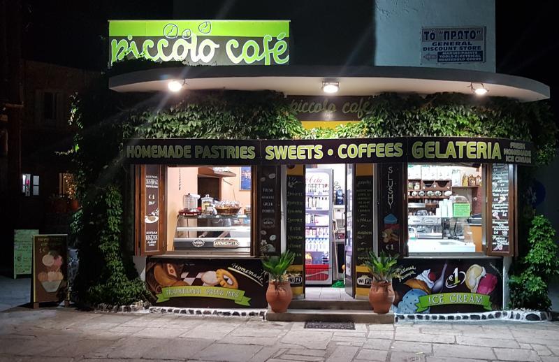 PICCOLO CAFE ΚΑΦΕΤΕΡΙΑ CAFE ΑΝΑΨΥΚΤΗΡΙΟ SNACK ΝΙΣΥΡΟΣ ΚΑΡΑΜΑΝΙΑΝ ΓΚΥΡΑΓΚΟΣ