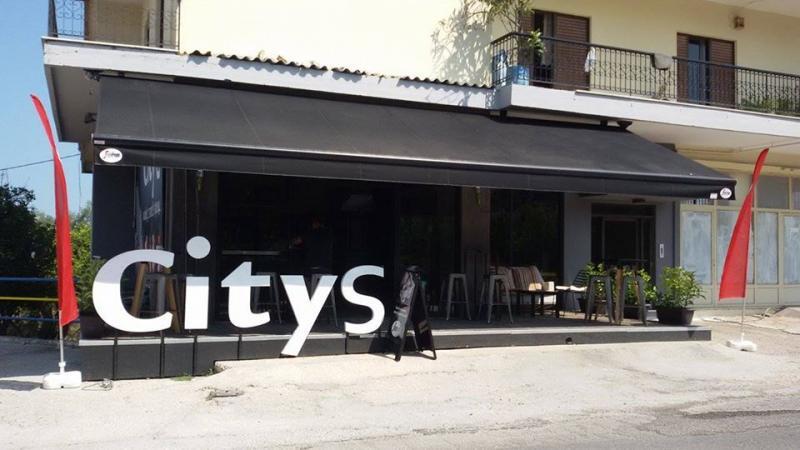 ΚΑΦΕΤΕΡΙΑ ΑΝΑΨΥΚΤΗΡΙΟ SNACK BAR CITY'S POSTO ΠΑΤΡΑ ΑΧΑΪΑ