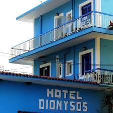 ΞΕΝΟΔΟΧΕΙΟ ΔΙΑΜΟΝΗ HOTEL DIONYSOS ΠΛΑΚΑ ΚΥΝΟΥΡΙΑΣ ΛΕΩΝΙΔΙΟ ΑΡΚΑΔΙΑ